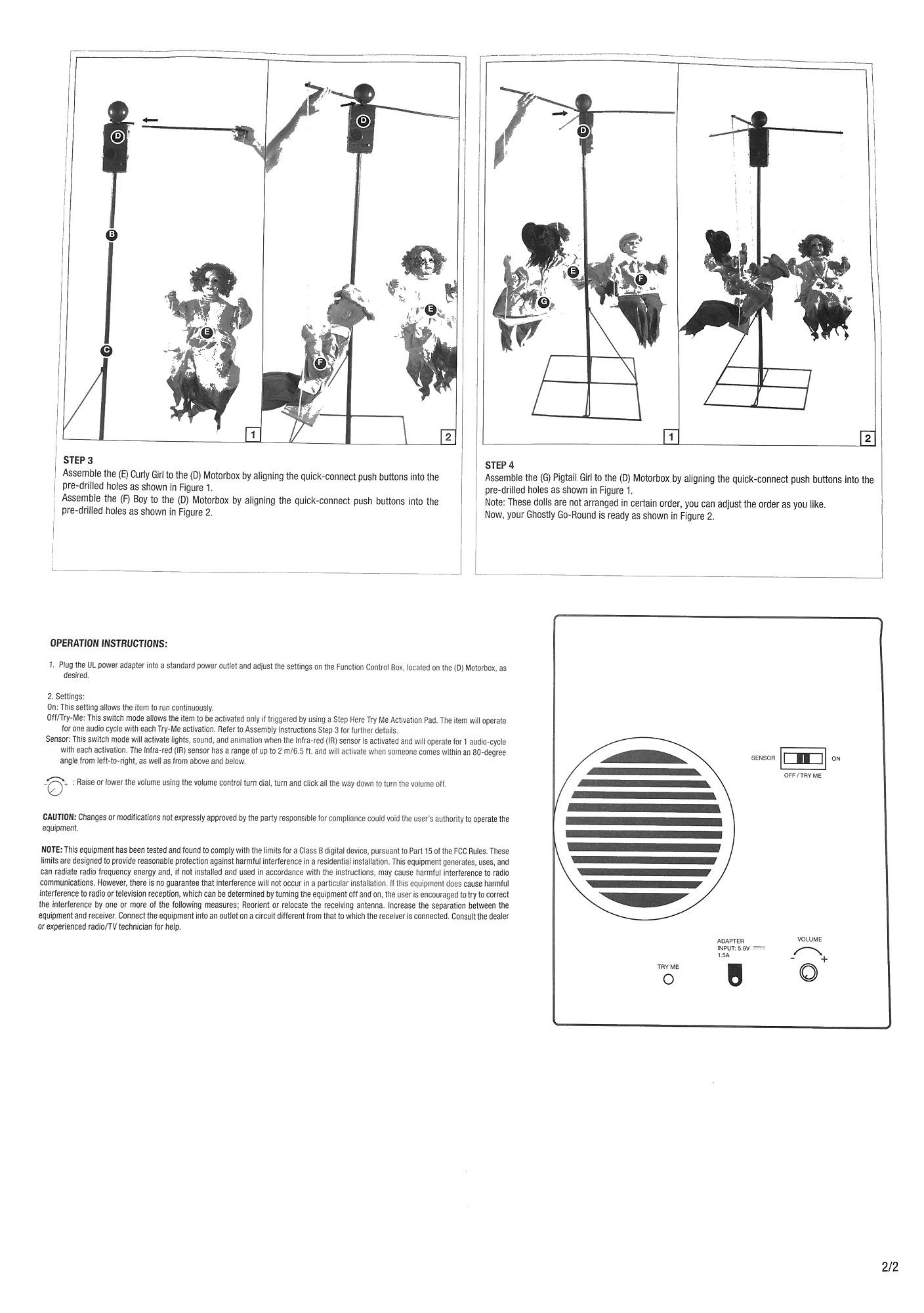 home instruction dukes animated