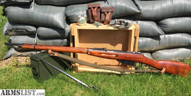 mosin nagant 91 30 disassembly instructions
