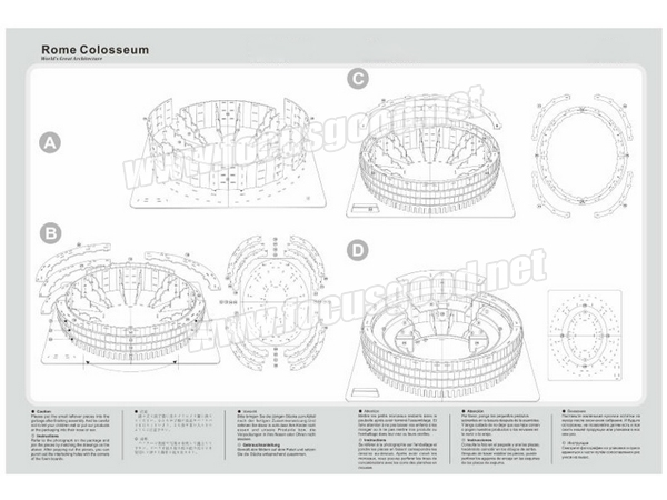 sample parts packing instructions